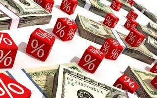 Как выгодно положить деньги под высокие проценты