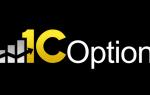 Бинарные опционы от брокера 1C-Option