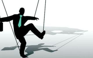 Кто такие кукловоды на финансовых рынках?