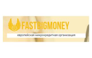 Обзор FastBigMoney – Европейской микрокредитной организации