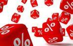 Понятие и расчет эффективной ставки по вкладу