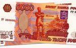 Куда можно вложить 10000 рублей
