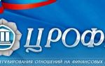 Сертификация ЦРОФР на рынке бинарных опционов