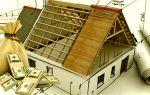 Инвестиции в строительство объектов недвижимости