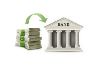 Особенности сберегательных вкладов