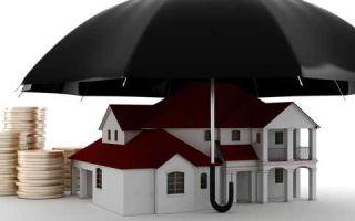 Защита вложений и инвестиций
