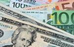 В чем лучше всего хранить деньги?