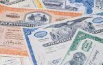 Инвестиционные товары, продукты и услуги