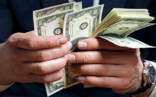 Как выбрать доходный вклад