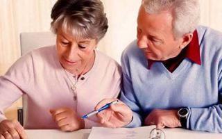 Понятие и особенности пенсионных вкладов