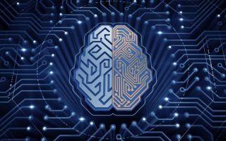 Перспективы применения искусственного интеллекта в банках