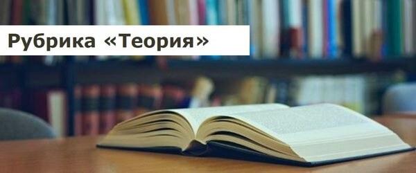 Открытая книга на фоне книжных стеллажей