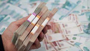 Инвестиционный рынок РФ