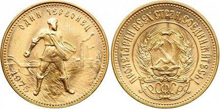 Монета Червонец (Сеятель)