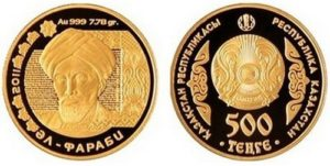 Монета Аль-Фараби