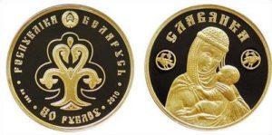 Монета Славянка