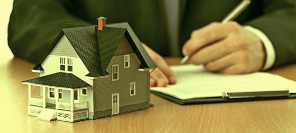 Инвестиционная привлекательность объекта недвижимости