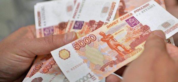 Передача 100 тысяч рублей