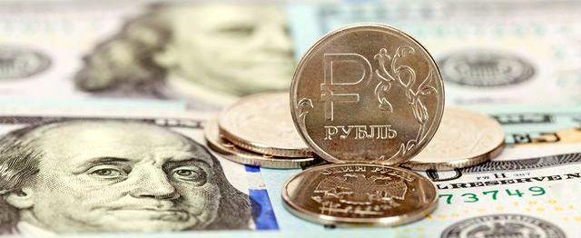 Сравниваем валюты