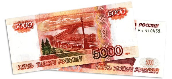 Инвестиции в размере 10 тысяч рублей