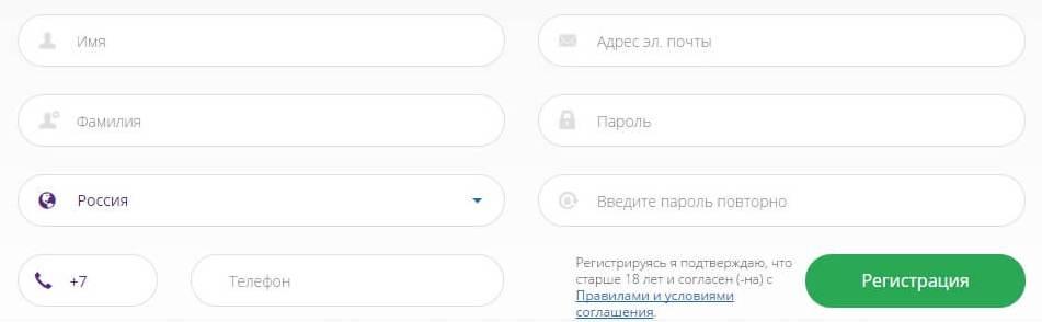 Регистрационная форма на сайте Opteck