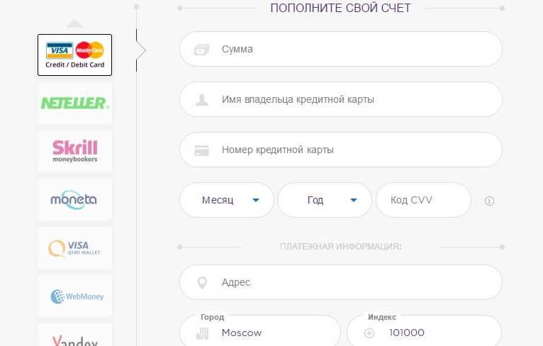 Пополнение клиентского счета в Opteck
