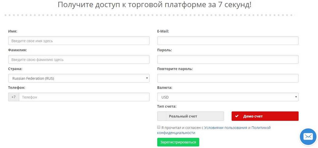 Регистрационный формуляр Финмакс