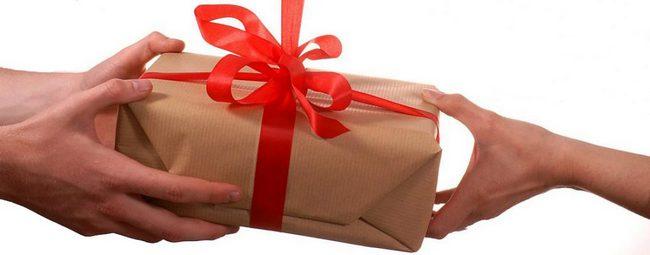 Процесс дарения подарка