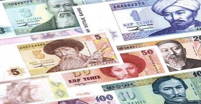 Казахстанские денежные купюры
