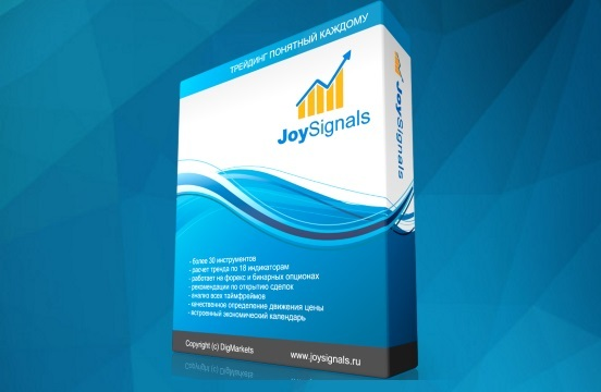 Упаковка с JoySignals