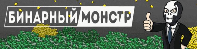Картинка Бинарного монстра из группы Вконтакте