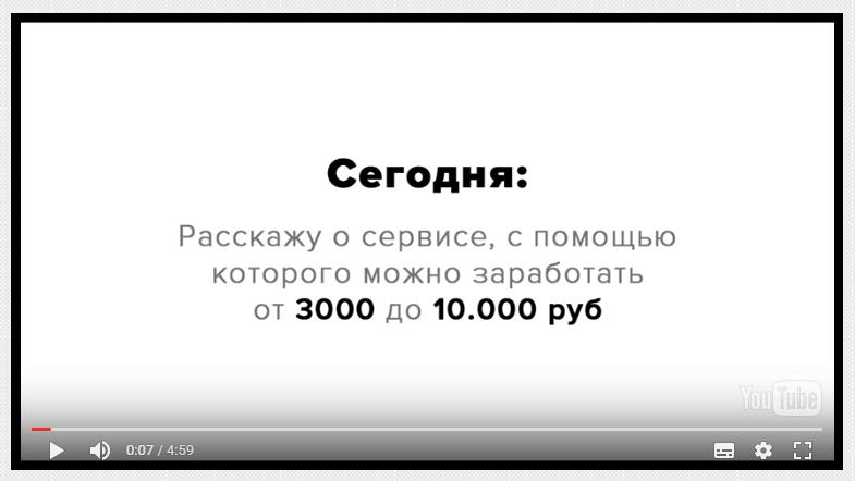 Скрин видеоролика с блога Владимира Белова