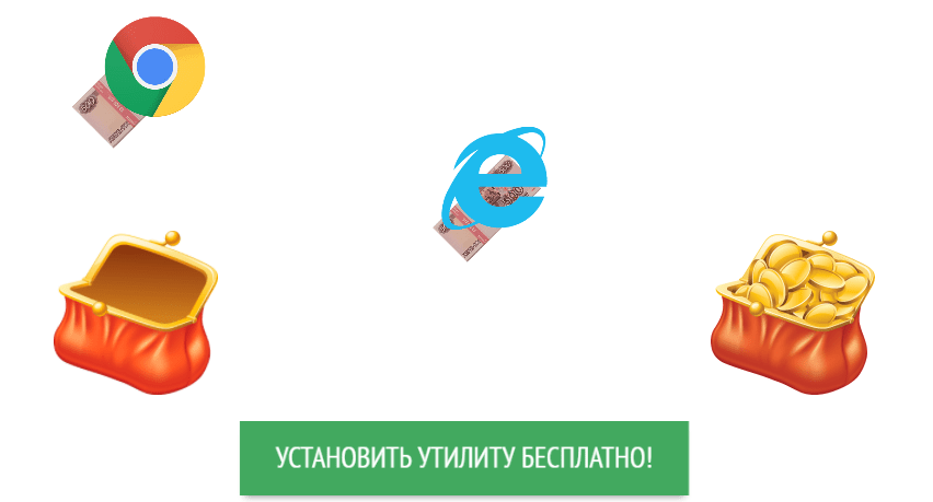 Минимальный дизайн на сайте BrowserMoney Ver.2.59