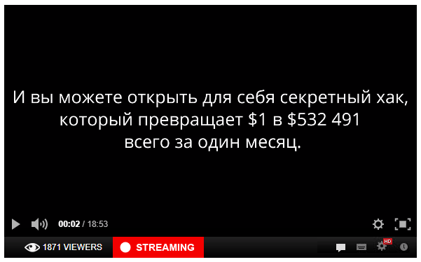 Скриншот видеоролика с сайта Kovalev hack