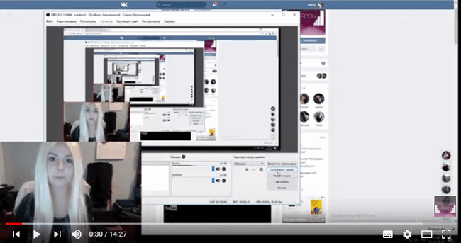Скрин ролика с канала Трейдерши с Одессы с ютуба