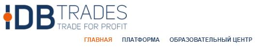 Шапка сайта IDBtrades