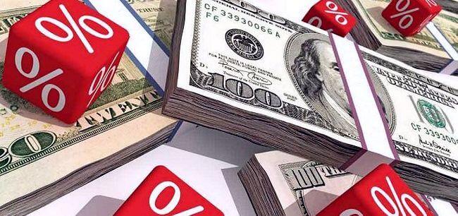 Деньги и проценты