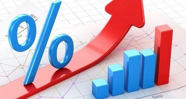 Повышение уровня инфляции