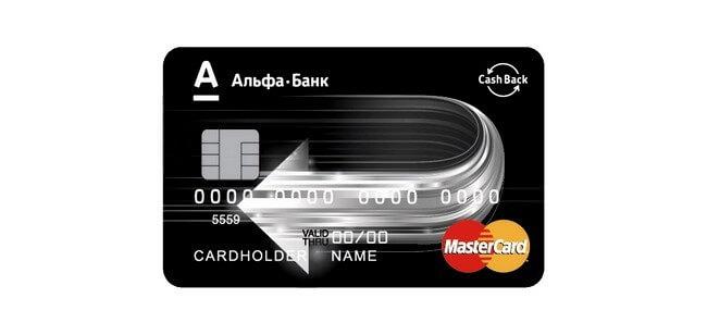 Карточка Cash Back от Альфа-Банка