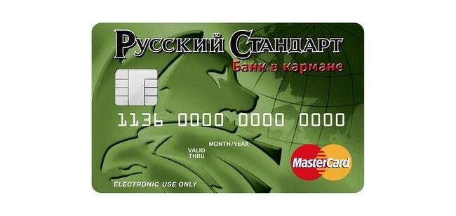 Карта банк в кармане от Русского стандарта