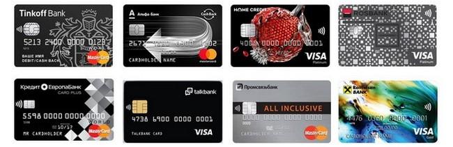 8 карт с кэшбэком от российских банков