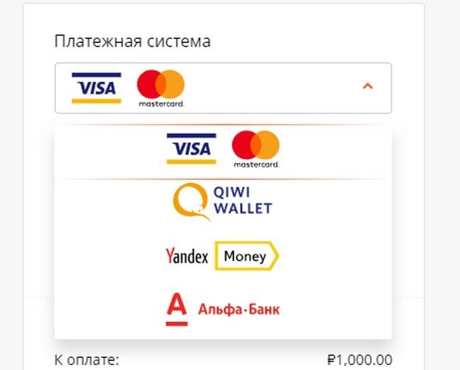 Выбор платежной системы для пополнения счета у Доступ к учебному счету у брокера Binotrade