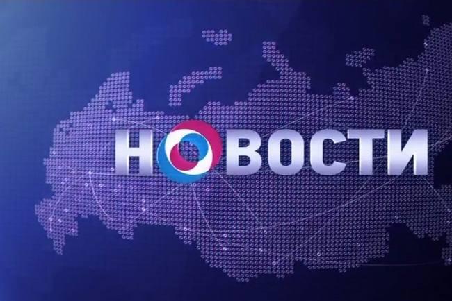 Карта Евразии и слово Новости
