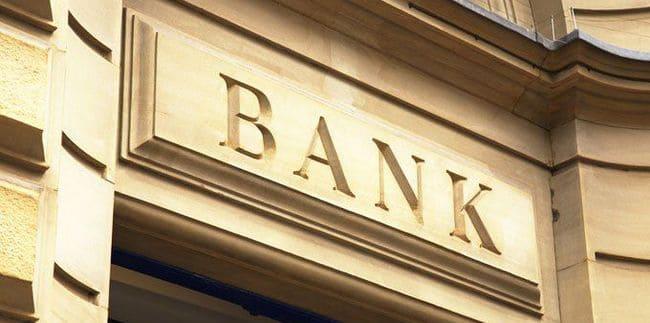 Вывеска Банк