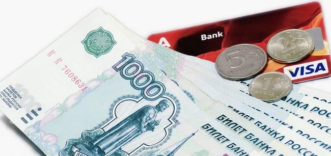 Банковская карточка и деньги